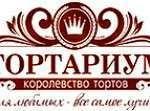 logo-tortarium