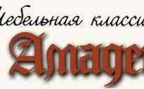 Отзывы про Мебельная компания Амадей