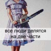 Отзыв про Студия дизайна Юрия Зубенко от anonymous_user