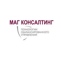 Отзывы про МАГ Консалтинг
