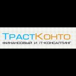 Консалтинговая компания Траст Конто