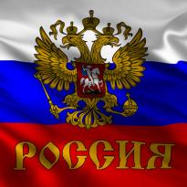Отзыв про Global finance от KostjaPetrenko