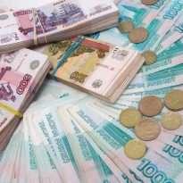 Отзыв про Международный финансовый центр от Viktor Egorov