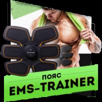 Отзывы про EMS Trainer