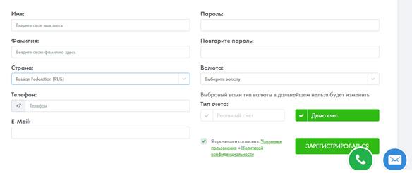 Для регистрации на finmaxbo.com необходимо указывать исключительно реальные данные.