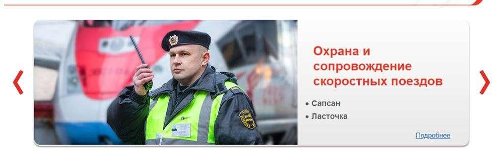 Заказать услуги профессионалов в области безопасности можно на официальном сайте сайте.