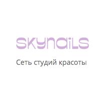 Отзывы про Skynails