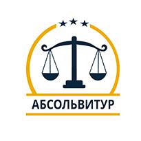 Отзывы про ЮК Абсольвитур
