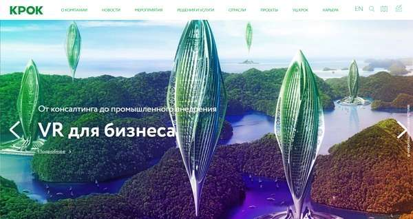 CROC Digital - сайт
