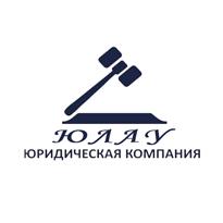 Отзывы про Юридическая компания Юлау
