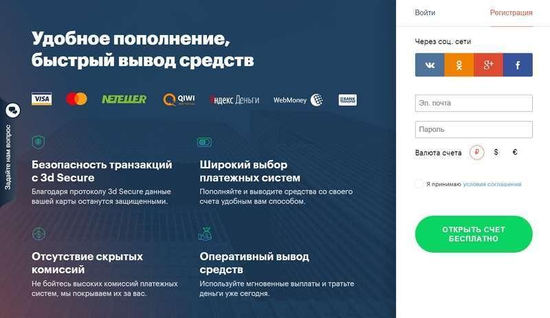 Binarium-сайт