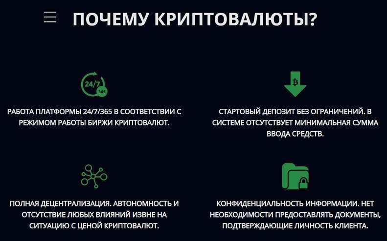 Cryptobo-сайт
