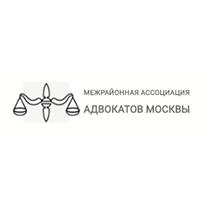 Отзывы про Межрайонная ассоциация адвокатов Москвы