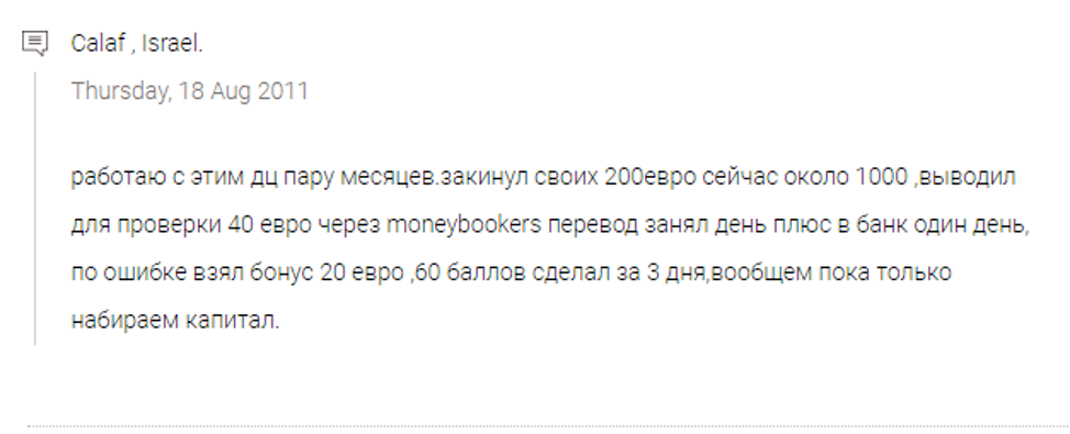 нейтральный отзыв о Plus500