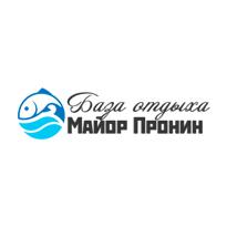 Отзывы про База отдыха Майор Пронин