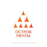 Отзывы про ПАРК ОСТРОВ МЕЧТЫ