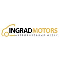 Отзывы про Инград Моторс
