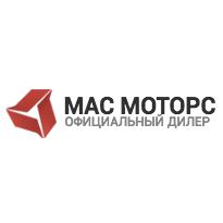 Отзывы про Мас Моторс