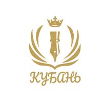 Отзывы про Юридическая компания Кубань